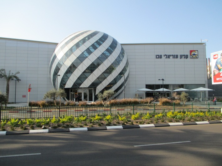 PikiWiki_Israel_28178_Azrieli_mall_in_Acre